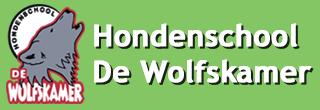 Wolfskamer